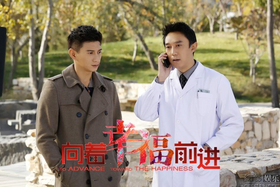 """吴奇隆成""""黑心医生""""《向着幸福前进》看点不断"""