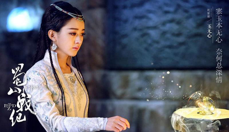 范冰冰刘亦菲林心如 她们哭起来都美得让人心疼