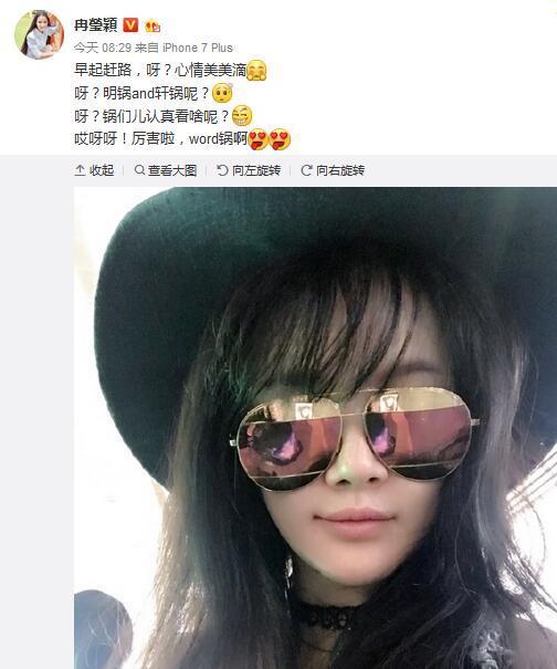 邹市明娇妻撞脸李小璐,戴上帽子墨镜完全分不清