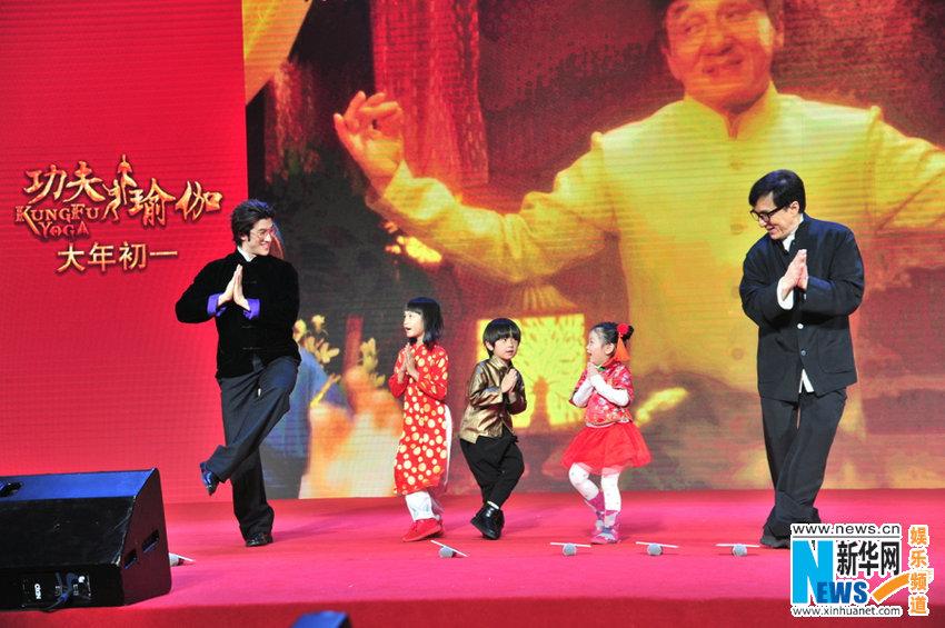 《功夫瑜伽》办印度舞会阿拉蕾和中国大妈都来了