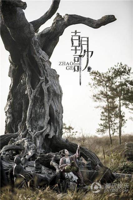 于正新剧《朝歌》首爆剧照 东方魔幻巨制亮相