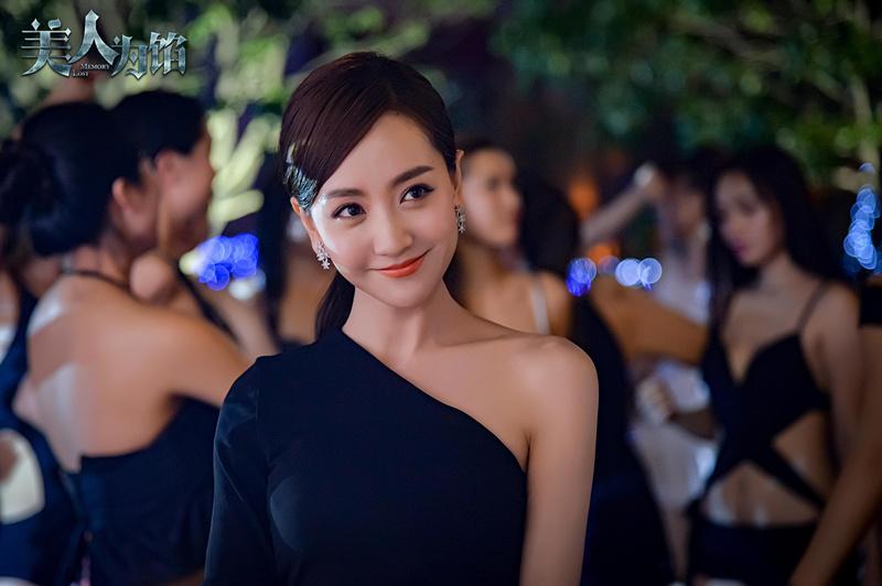 台媒评大陆电视剧演技最佳女星 刘涛孙俪海清秦海璐上榜