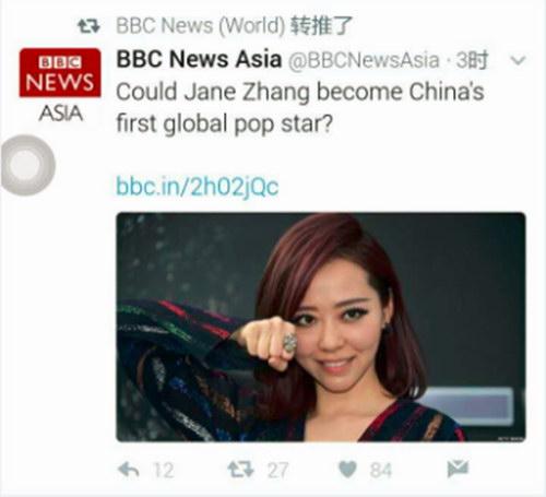 张靓颖登陆BBC首页 获期待成为中国首位国际巨星