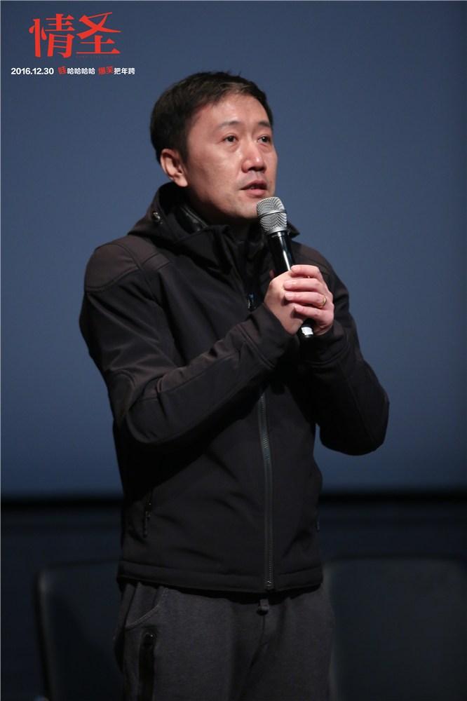 "Clara继续性感""情圣""导演董旭:肖央演喜剧鬼畜"