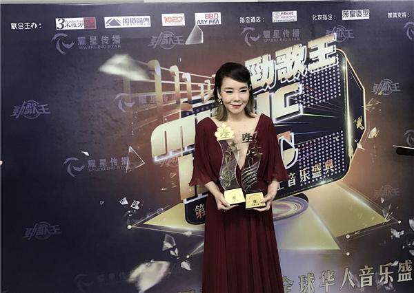 """辛晓琪暌违多年携新专辑来袭 荣获""""劲歌后"""""""