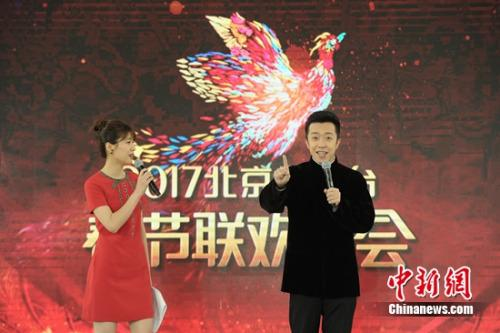 北京台春晚明星阵容曝光 李晨和范冰冰登台演出