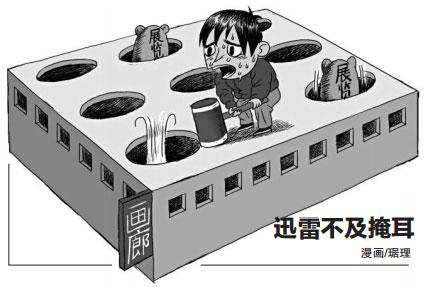 电影《爵迹》赔本中国电视剧会比电影更赚钱吗?