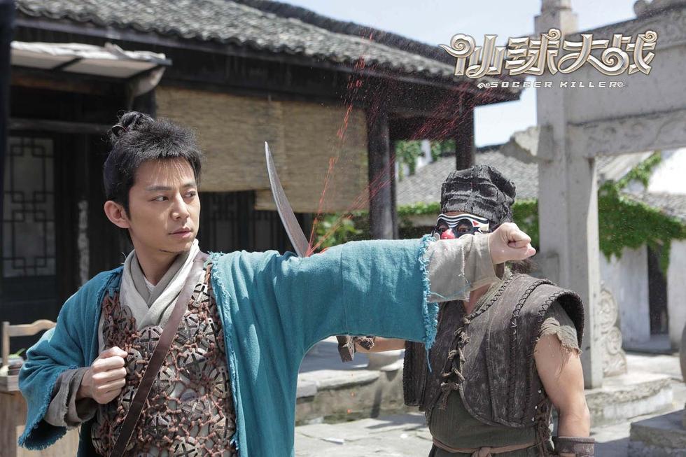 """《仙球大战》首曝预告 何炅贴心""""帮洗内裤"""""""