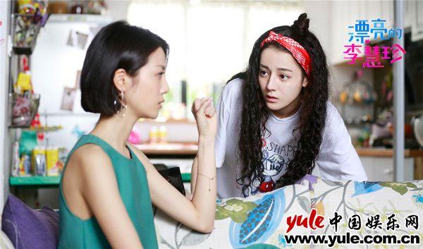 湖南卫视《漂亮的李慧珍》首播告捷 热巴盛一伦相认成谜