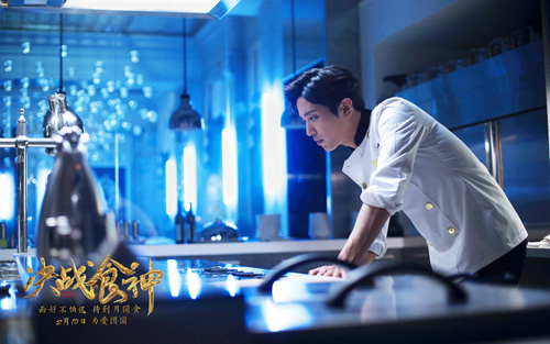 """《决战食神》发宣传主题曲MV 两代""""食神""""同框"""