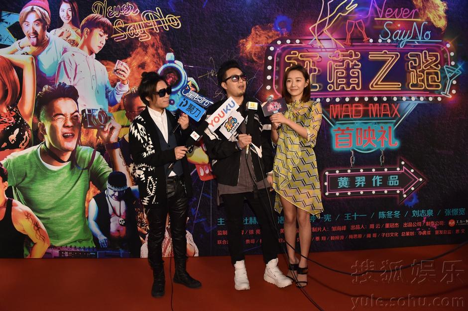 《狂蒲之路》首映 上演广东话夜店公路喜剧
