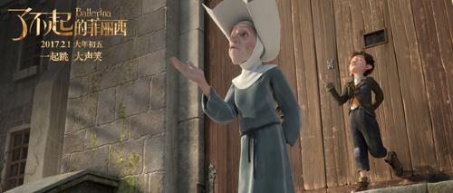 《了不起的菲丽西》发幕后特辑 揭秘制作历程